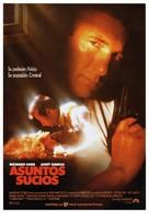 Internal Affairs - Spanish Movie Poster (xs thumbnail)