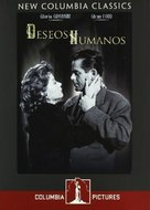 Human Desire - Spanish DVD movie cover (xs thumbnail)