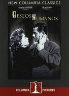 Human Desire - Spanish DVD movie cover (xs thumbnail)
