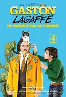 Gaston Lagaffe - French Movie Poster (xs thumbnail)