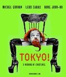 Tôkyô! - Movie Poster (xs thumbnail)