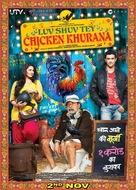 Luv Shuv Tey Chicken Khurana - Indian Movie Poster (xs thumbnail)