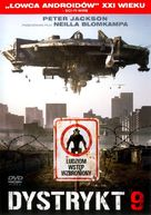 District 9 - Polish DVD movie cover (xs thumbnail)
