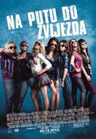 Pitch Perfect - Croatian Movie Poster (xs thumbnail)