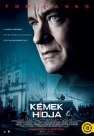 Bridge of Spies - Hungarian Movie Poster (xs thumbnail)