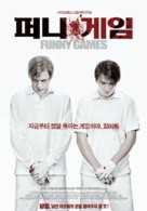Funny Games U.S. - South Korean Movie Poster (xs thumbnail)