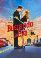 Blast from the Past - Argentinian Movie Poster (xs thumbnail)