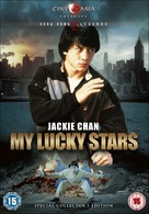 My Lucky Stars - British DVD cover (xs thumbnail)