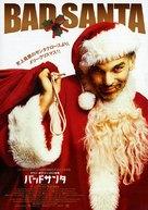 Bad Santa - Japanese Movie Poster (xs thumbnail)