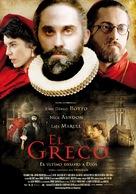 El Greco - Spanish Movie Poster (xs thumbnail)