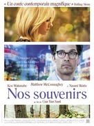 The Sea of Trees - French Movie Poster (xs thumbnail)