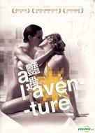 À l'aventure - Taiwanese DVD cover (xs thumbnail)