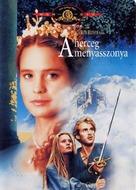The Princess Bride - Hungarian DVD movie cover (xs thumbnail)
