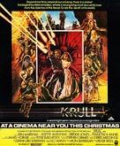 Krull - poster (xs thumbnail)