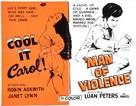 Cool It Carol! - British Combo poster (xs thumbnail)