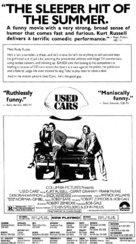 Used Cars - poster (xs thumbnail)
