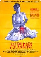 Seppuku - Danish Movie Poster (xs thumbnail)