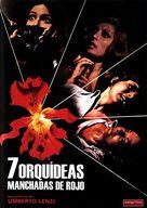 Sette orchidee macchiate di rosso - Spanish DVD cover (xs thumbnail)