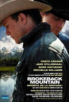 Brokeback Mountain - Uruguayan Movie Poster (xs thumbnail)