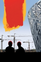 Bird's Nest - Herzog & De Meuron in China - Key art (xs thumbnail)