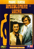 """The Persuaders!"" - French DVD movie cover (xs thumbnail)"