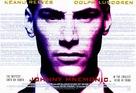 Johnny Mnemonic - British Movie Poster (xs thumbnail)