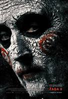 Jigsaw - Slovenian Movie Poster (xs thumbnail)