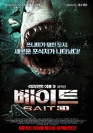 Bait - South Korean Movie Poster (xs thumbnail)