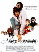 Nicholas and Alexandra - French Movie Poster (xs thumbnail)