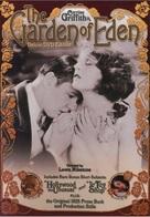 The Garden of Eden - Movie Cover (xs thumbnail)