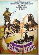 Born Free - Romanian Movie Poster (xs thumbnail)