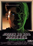 Ghost in the Machine - French Movie Poster (xs thumbnail)
