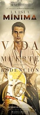 La isla mínima - Spanish Movie Poster (xs thumbnail)