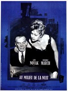 Middle of the Night - French Movie Poster (xs thumbnail)
