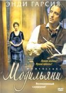 Modigliani - Russian poster (xs thumbnail)