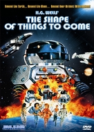 The Shape of Things to Come - DVD movie cover (xs thumbnail)