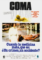 Coma - Spanish Movie Poster (xs thumbnail)