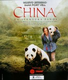 China: The Panda Adventure - Spanish poster (xs thumbnail)