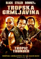 Tropic Thunder - Croatian Movie Cover (xs thumbnail)