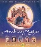 Arabian Nights - Movie Poster (xs thumbnail)
