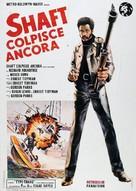 Shaft's Big Score! - Italian Movie Poster (xs thumbnail)