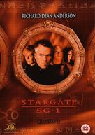 """Stargate SG-1"" - British DVD movie cover (xs thumbnail)"