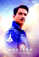 Mausam - Indian Movie Poster (xs thumbnail)