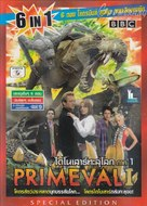 """Primeval"" - Thai DVD cover (xs thumbnail)"