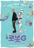 Robo Jî - South Korean Movie Poster (xs thumbnail)