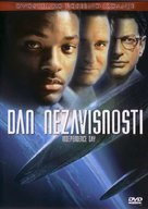 Independence Day - Croatian DVD movie cover (xs thumbnail)
