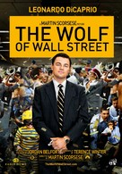 The Wolf of Wall Street - Lebanese Movie Poster (xs thumbnail)