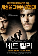 Ned Kelly - South Korean Movie Poster (xs thumbnail)