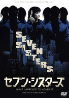 Seven Sisters - Japanese Movie Cover (xs thumbnail)