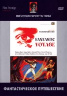 Fantastic Voyage - Russian DVD movie cover (xs thumbnail)